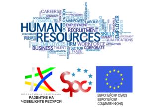 """""""ЕС ПИ КОНСУЛТ БГ"""" ООД изпълнява проекта за насърчаване на предприемачество"""