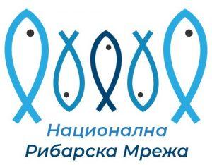 Стартира работата на Националната рибарска мрежа