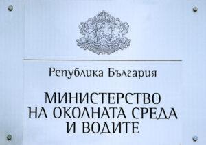 Министър Димитров покани общините да кандидатстват за средства за борба с COVID-19