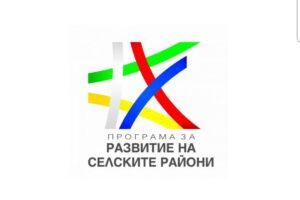 Стартира приемът по подмярка 7.6 от ПРСР 2014-2020 г. за възстановяване и реконструкция на сгради с религиозно значение