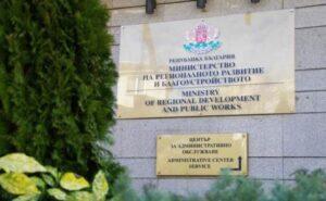 Одобрено е изменение на Програмата за трансгранично сътрудничество ИНТЕРРЕГ – ИПП България – Турция 2014-2020